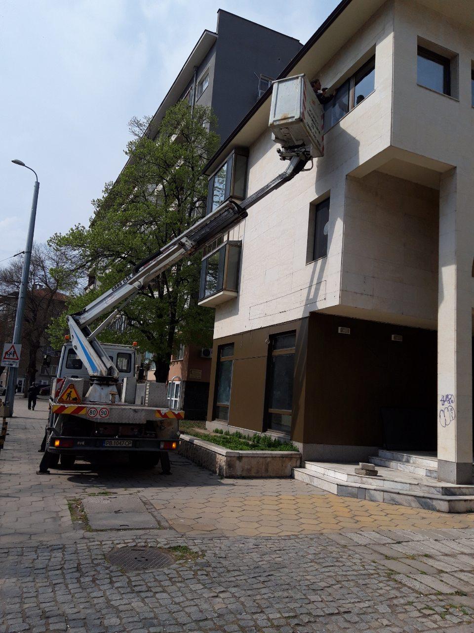 Услуги с автовишки под наем град Пловдив